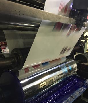 印刷:グラビア印刷機